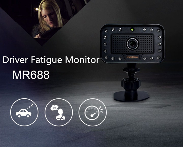 Fatigue driving warning system MR688